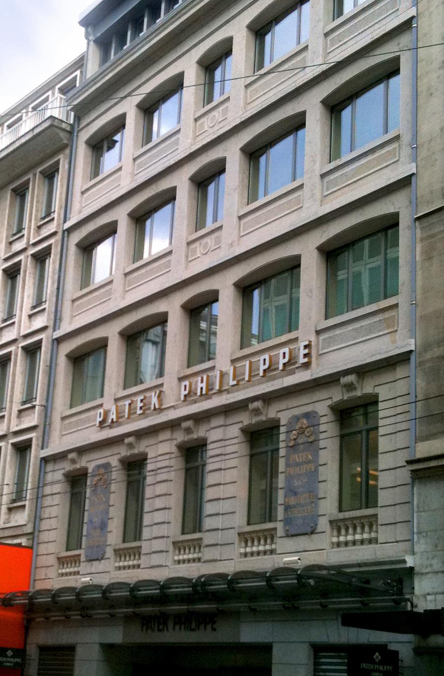 renovation-facade-patek-philippe3